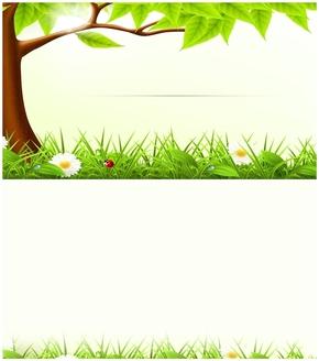精选1套大树草地卡通PPT母版