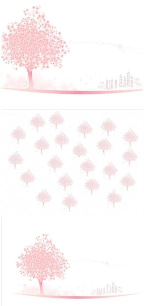 精选1套淡雅粉色小树PPT背景图片