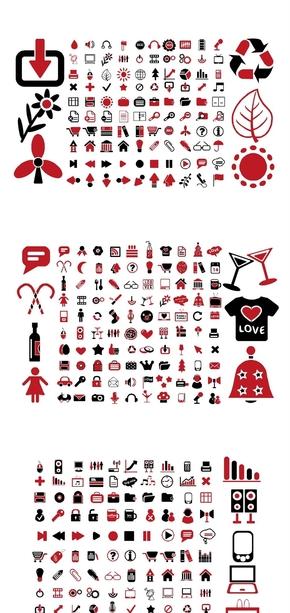 精选4套红黑办公生活类PPT小图标素材