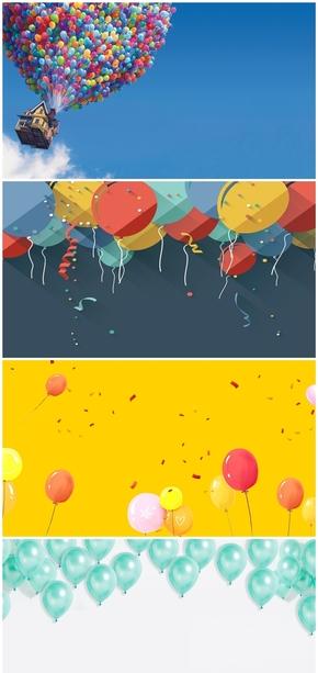 精选4款缤纷气球PPT背景图片