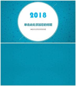 精选1款蓝色时尚简约可编辑PPT封面图片