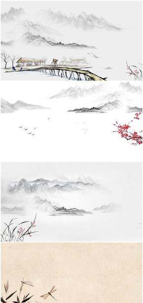 精选6款中国风PPT背景图片合集(2)