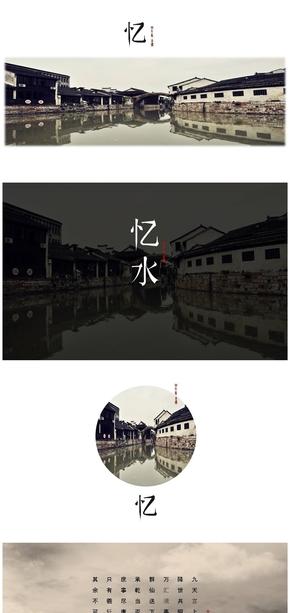 精选5款江南水乡中国风PPT背景图片
