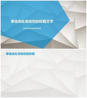 精选1套抽象立体几何形状PPT背景图片