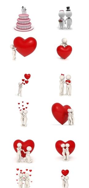 精选52款爱情婚姻家庭3D小人PPT素材