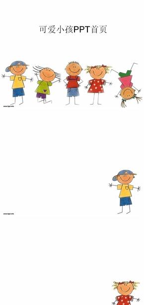 精选1套可爱的小孩PPT背景图片PPT母版