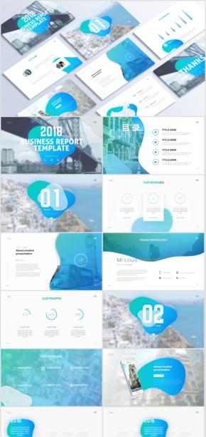 2018大气蓝色渐变商务年终总结汇报计划模板