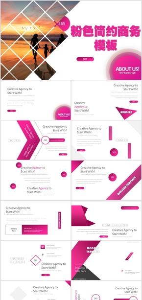 粉色多边型简约商务模板