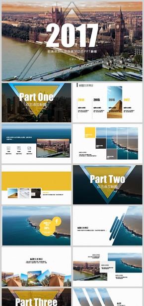 欧美杂志风项目策划商务PPT模板