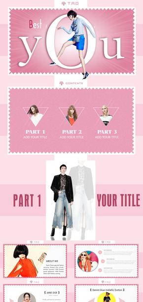 T.A.O 时尚产品演示发布