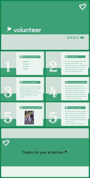 免费小清新绿色简约风课堂展示PPT作品