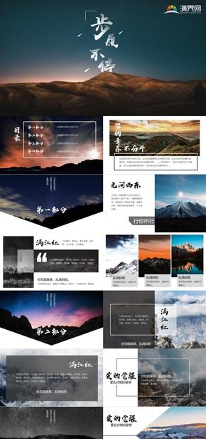 蓝底中国风ppt静态动态模板创意摄影比赛海报会议提案业务宣传公司浪漫唯美文艺述职报告