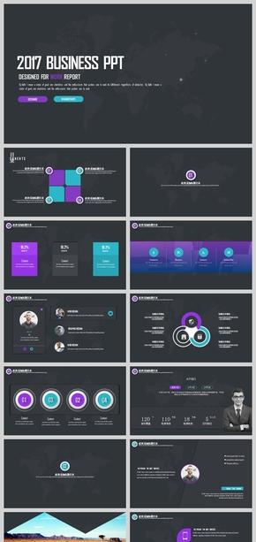 紫色科技简洁大气PPT模板