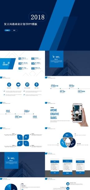 蓝色科技星空风格创意设计PPT模板