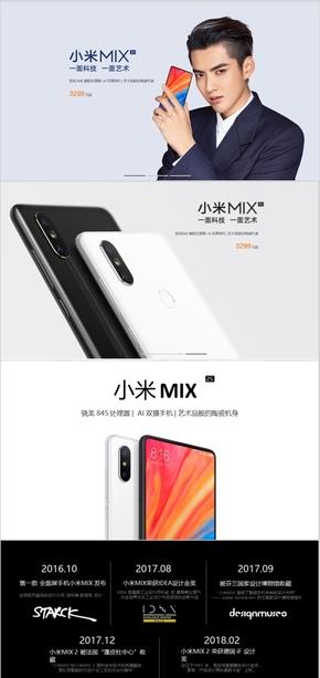 【小米mix2s】