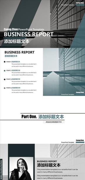 蓝黑金属色扁平简约商务风工作汇报年终总结PPT模板