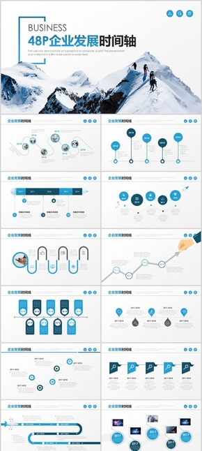 48P蓝色简约企业发展时间轴动态PPT模板