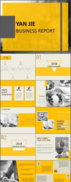 黄色简约时尚杂志风商务计划总结PPT模板