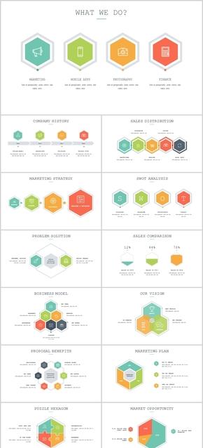 PPT模板流程图关系图思维导图多边形可视化图形信息图表素材工作汇报计划总结广告咨询扁平化商务风微立体