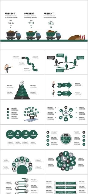 建筑类行业工作总结计划汇报常用可爱卡通素材商务人士卡通人物形象可视化信息图表逻辑关系推理图形PPT