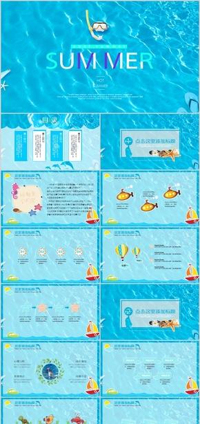 可爱卡通旅游广告设计ppt模板时尚蓝色湖面大海面波浪海豚帆船创意唯美浪漫工作总结计划活动策划青春清爽