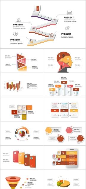 微立体时尚PPT模板工作汇报计划总结创意扁平化楼梯流程图分类图表可视化图形卡通人物手绘3D饼图柱形图