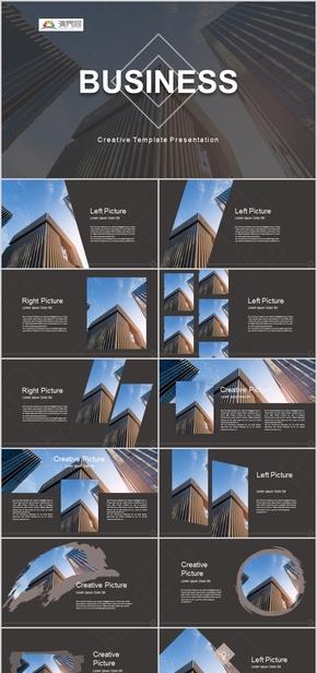 商务风欧美工作总结大气时尚沉稳年终汇报PPT模板商业计划书产品投资项目介绍公司招标杂志风