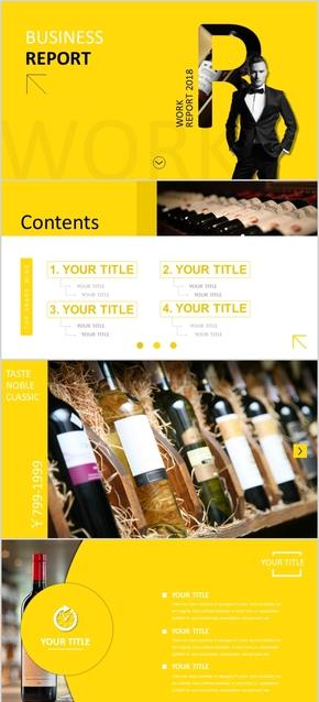 亮黄色葡萄酒红酒时尚品牌营销酒类销售工作汇报计划总结产品方案商业计划书广告炫酷复古潮流PPT模板商务
