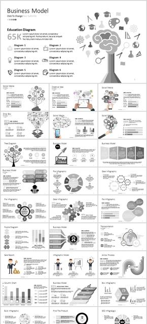 PPT可视化图形模板素材ppt图表图标背景简洁灰色常用时尚工作汇报计划总结公司培训课件