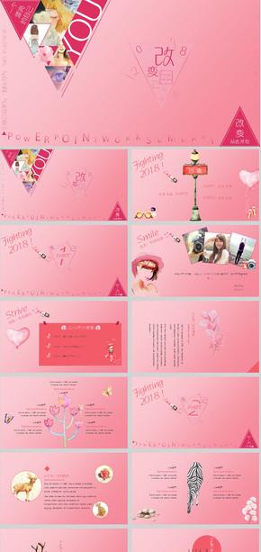 唯美浪漫粉色PPT模板女性工作汇报ppt正能量设计