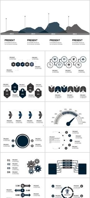 深蓝色沉稳大气工作汇报计划总结PPT模板时尚简洁整洁关系图表可视化信息素材商务图形汽车山脉流程图地球