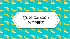 可爱卡通香蕉浪漫唯美小清新PPT封面模板设计学校公开课教育广告扁平化广告手绘素材