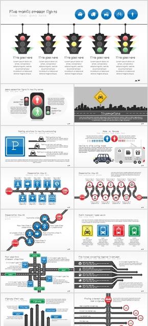 公路交通安全交通规则交警公安道路马路城市发展市区规划旅游卡通PPT物流车辆汽车运输扁平化微立体红绿灯