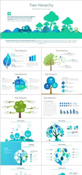 可视化图形环保树木树叶污染健康大树树形图植物插图PPT模板素材