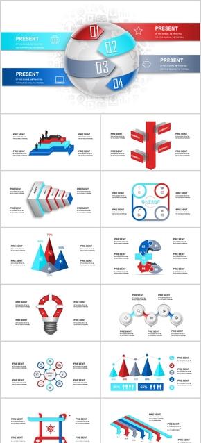 3D立体效果PPT模板时尚工作汇报计划总结产品发布企业介绍毕业答辩互联网科技金融商务教育扁平化图表