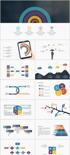 层次感可视化信息图表素材PPT模板时尚多彩颜色常用工作汇报工作总结计划手绘图形创意商务图标卡通形象