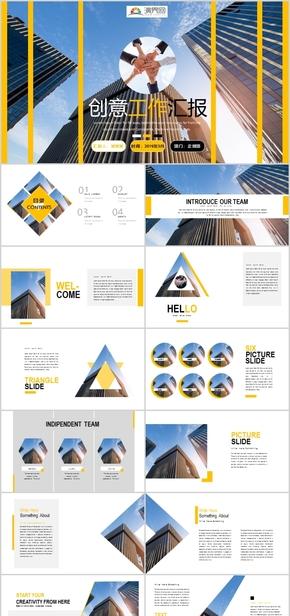 公司简介工作总结动态商务商业计划书产品介绍企业宣传画册投资路演招商稳重创业计划策划书计划书项目大气