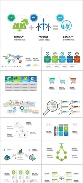 时尚微立体可视化图形信息图表素材流程图公司发展企业文化PPT创意卡通设计常用元素实用ppt模板关系图