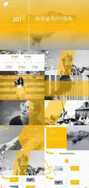 35页橙色商务简洁高级感欧美杂志几何风PPT模板