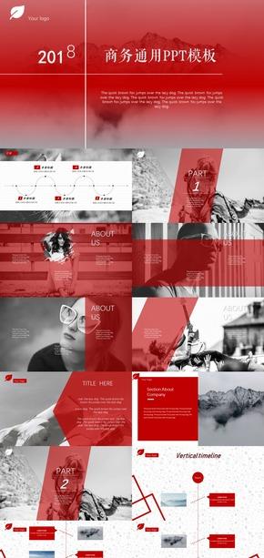 35页红色商务简洁高级感欧美杂志几何风PPT模板