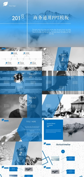 35页蓝色商务简洁高级感欧美杂志几何风PPT模板