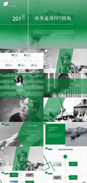 35页绿色商务简洁高级感欧美杂志几何风PPT模板