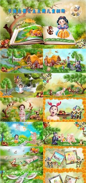 卡通故事白雪公主儿童相册PPT模板