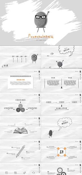 教育卡通风教师公开课说课微课培训课件教学设计工作汇报计划总结可爱PPT模板