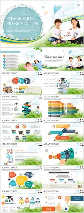 幼儿园教育PPT模板