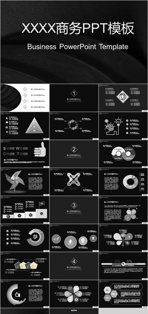 黑色商务PPT模板