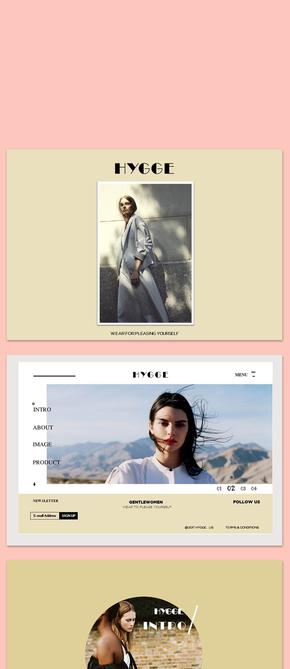 网页杂志风版式设计品牌介绍作品介绍PPT模板一盘拍黄瓜-《HYGGE》