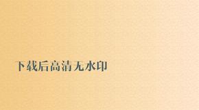 中华纹背景图片