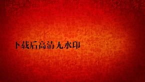 中国风新年福字背景