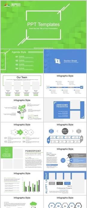 蓝绿色高端商务演示工作汇报计划总结企业介绍通用PPT模板